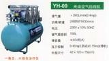 活塞空压机_YH-05,260L医用空压机